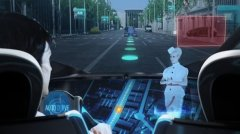 El coche del futuro, tecnología inteligente
